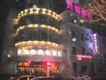 Haiyi Business Hotel Xianyang